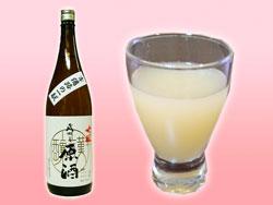 岡山の地酒 きびの吟風 とろりん もも酒 蔵出し原酒ともも酒