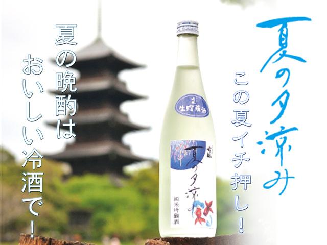 2017お中元,食品・地酒ギフトきびの吟風 カテゴリートップ画像