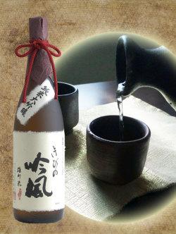 岡山の地酒 きびの吟風   雄町米 純米大吟醸