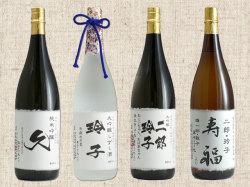 母の日・日本酒名入れギフトラベル酒各種