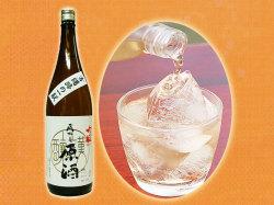 きびの吟風 日本酒で造ったほんのり梅酒